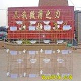 纳诚鸽子笼厂家批发零售 手工鸽子笼 镀锌铁丝鸽子笼价格