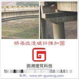 张家港桥梁碳纤维加固报价