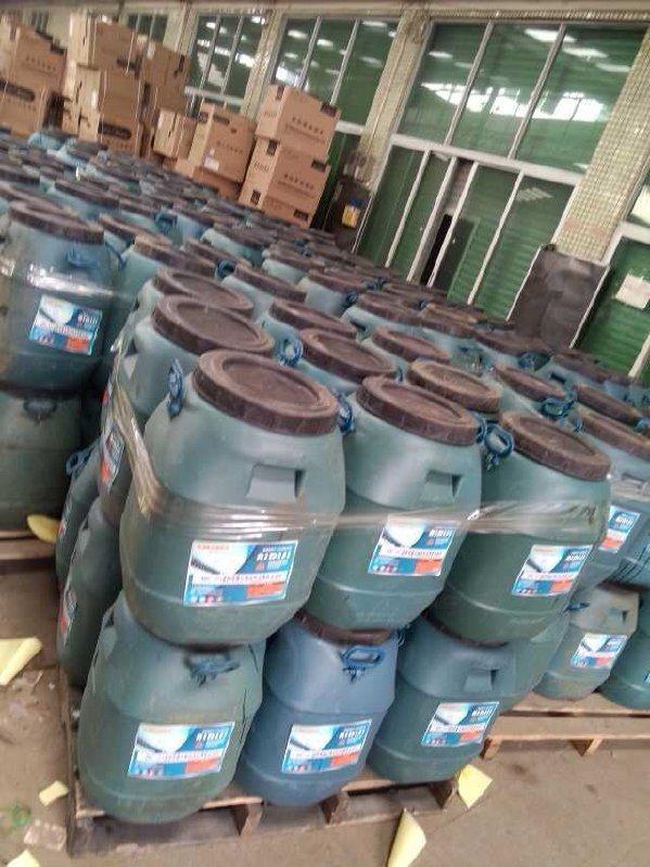 贵州安顺溶剂反应性防水粘结材料