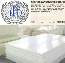 塑料王车削板 车削卷 耐高温垫片 塑料王薄板