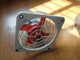 BAG-400方形工业防爆排风扇