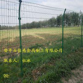 道路隔离防护网双边护栏厂家直销
