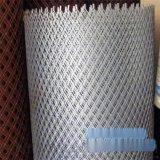 防护铝网 拉伸网 菱形网 踩踏网 隔离网