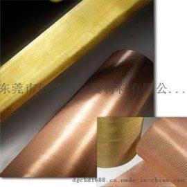 供应**C40500锡黄铜 C40800铜合金 具有耐腐蚀