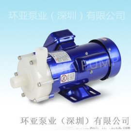 MP-100RM 电镀金刚线专用泵 小型磁力耐酸碱泵