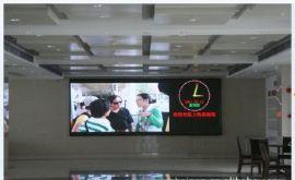 四川强力巨彩显示屏室内全彩单双色LED低价  中