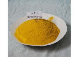 LZ-1酸铜填平剂走位剂