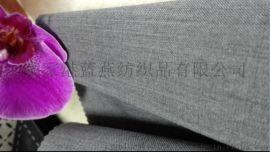 精仿/贡丝锦/西服/毛呢面料31089/4(灰色)
