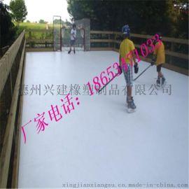 供应人造仿真滑冰场地板专业厂家安装