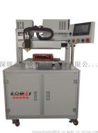 电池工具自动点焊机 动力电池自动点焊机 园林工具自动点焊机
