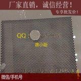 厂家供应0.5mm不锈钢0.5孔1距微孔网板(中心距1.5)1*2米