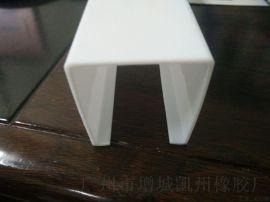 凯洲PMMA磨砂U型灯罩 PC高透明型材 PC透明乳白扩散灯罩