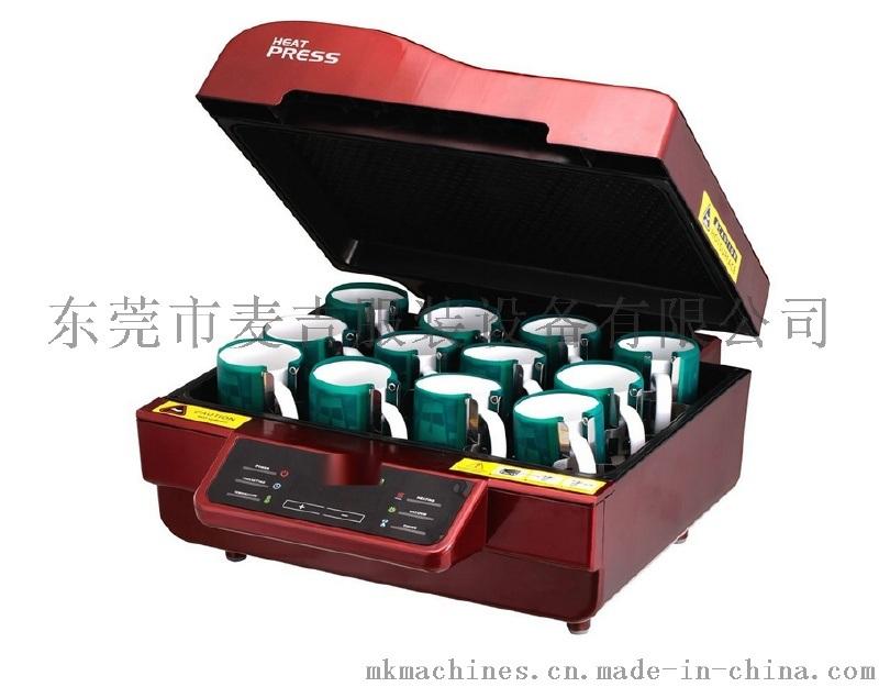 多功能杯子印花机 3D真空热转印机器