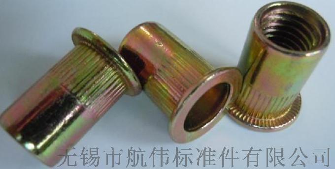 壓 鉚螺帽    3 mm --    12mm