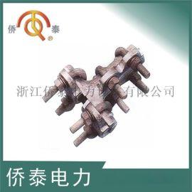 T形线夹厂家TL-11螺栓型单导线T形线夹(U型螺栓)价格