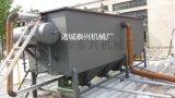 平流式气浮沉淀一体机厂家 平流式溶气气浮机型号