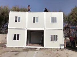北京出租出售新型集装箱活动房 可移动住人集装箱房屋