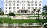 南京熱銷城市道路綠化帶鋼製草坪護欄圍欄 金屬噴塗小區庭院鋼製草坪護欄