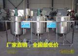 永和县胡麻油滤油机SC三彩机械为客户提供百分百优质产品