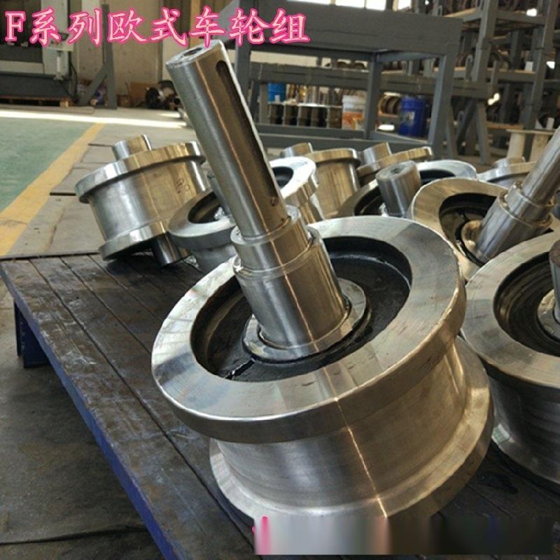 F系列40Cr圆钢250欧式车轮组 调质轮 踏面100 数控车床加工