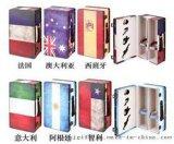 国旗系列—双支皮酒盒(订做款)