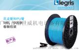 派克Legris樂可利精密軟質PU管、尼龍管、特氟龍管