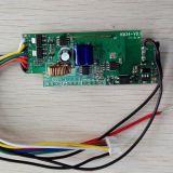 wifi调光调色模块 led灯具控制器 智能照明控制器 手机远程开关 定时 物理开关调光调色