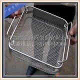 专业生产不锈钢过滤网 不锈钢网筐 不锈钢油炸篮 单柄炸薯条篮
