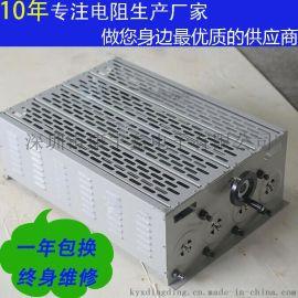 大功率负载箱直流分档可调假负载DC220V380V
