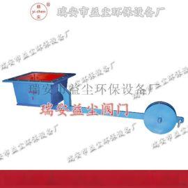 FL66W-0.5 重锤式清灰阀 重力清灰阀 拉杆式清灰阀