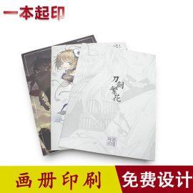 古线装画册定做 动漫画集复古线装书籍 定制复古宣传册印刷