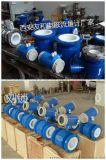 西安电磁流量计厂家,高压电磁流量计 西安友和自动化