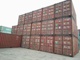天津出售二手集装箱 各种旧集装箱
