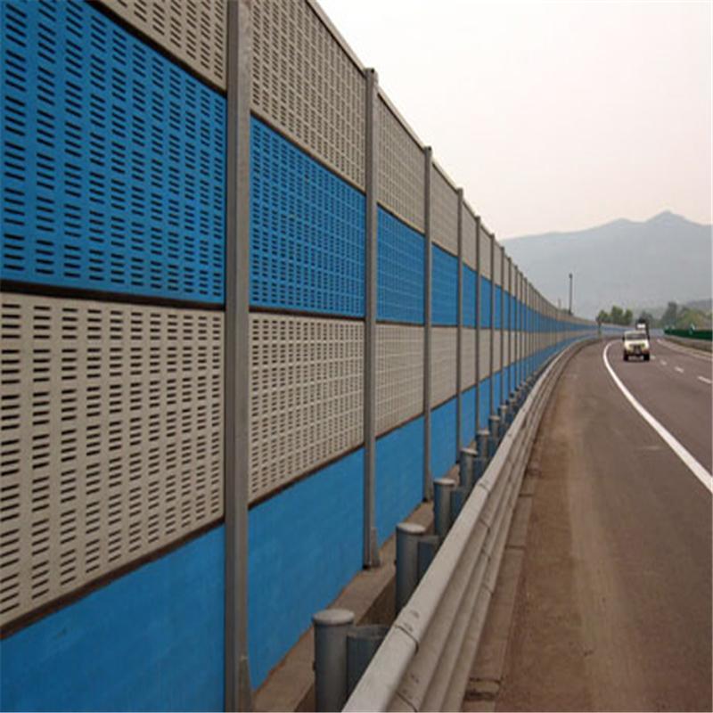 公路聲屏障廠家 道路聲屏障 安裝聲屏障