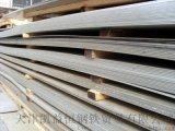 兰州022cr22ni5mo3n双相不锈钢板规格齐全