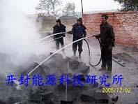 型焦(炭化型煤)技术