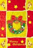 聖誕賀卡(SD-001)