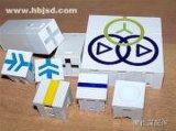 马赛克模拟盘方块和金属制品