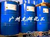 丙二醇甲醚醋酸酯