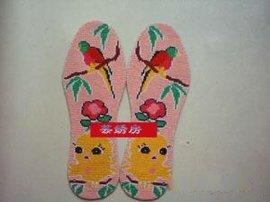 芸绣房纯手工十字绣鞋垫(3)