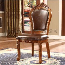 联肯家具欧式餐椅美式实木雕花扶手椅酒店椅子休闲麻将餐桌椅