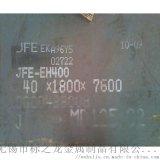 nm500钢板切割,钢板加工,按图切割异形件