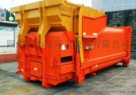 移动压缩垃圾箱-移动式压缩垃圾箱