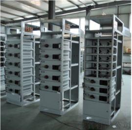 GCS系列低压抽出式开关柜 低压配电柜 图纸定制