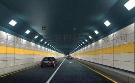 白色搪瓷钢板铝蜂窝芯复合隧道防火墙装饰板