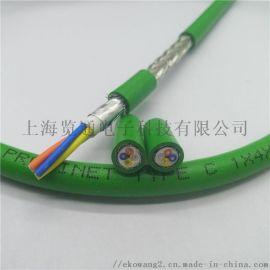 4芯高柔性profinet type c工业网线