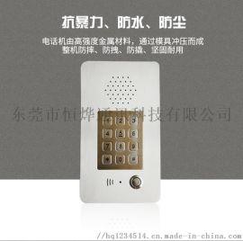 304不锈钢紧急对讲嵌入式电梯电话机