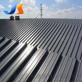 铝镁锰屋面板 65-430直立锁边系统铝镁锰板