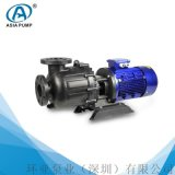 AD-75052 PVDF自吸泵 同轴自吸大头泵