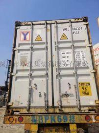 惠州二手集装箱 海运20GP 40GP 40HQ